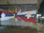 ЗАСТРАШИВАЊЕ СРБА: Бомбе код цркве у Ораховцу и у Северној Митровици
