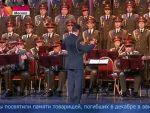 """У ЧАСТ СТРАДАЛИХ КОЛЕГА: Први наступ """"Александрова"""" после трагедије"""