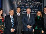 ГЕРГИЈЕВ: Срби су јуначки народ са славном прошлошћу