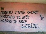 ОТЕТО ЈЕ ПРОКЛЕТО: Годишњица проглашења независности тзв. Косова
