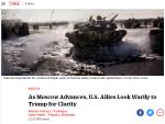ТАЈМ: Бијела кућа тренутно нема намјеру да подржи ЦГ за НАТО
