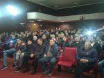 БЕРАНЕ: Србија у срцима Васојевића