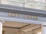 ВМРО-ДПМНЕ УЗВРАЋА УДАРАЦ: Заев је прочитана књига