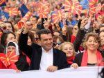 """МАКЕДОНИЈА: """"Заев спреман да тужи Србију за геноцид над Албанцима"""""""