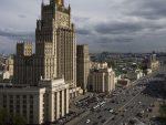 МОСКВА: Америка има комплекс од Русије