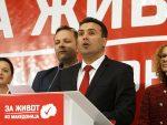 """ЗАЕВ: Неки кажу да """"тиранска платформа"""" осуђује српску војску"""