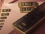 ЕВРО ЗА МОСКВУ НИЈЕ АЛТЕРНАТИВА: Русија се ослобађа долара и купује злато