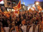 ВИШЕ ОД 100. 000 ЉУДИ НА УЛИЦАМА СКОПЉА: Македонци рекли НЕ Тиранској платформи и ЕУ!