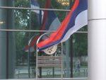 ИЗ СРПСКЕ ЈАСНА ПОРУКА: Одлука суда у Хагу очекивана – захтјев био ванинституционалан