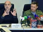 ПРИЛЕПИН: Оно што ће заменити Минск-2 изненадиће цео свет, зато се са тим и не жури