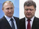 ПОРОШЕНКО ЗВАО ПУТИНА, А ЗАТИМ ЋУТАО: Зашто је председник Украјине крио да је од јануара до сада четири пута телефонирао у Кремљ?