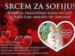 ПОБЈЕДА ХУМАНОСТИ: Прикупљена средства за почетак лијечења Софије Мићевић!