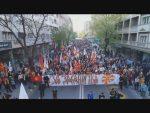МАКЕДОНИЈА: Демонстранти у Скопљу траже да престану уцјене из сусједне државе