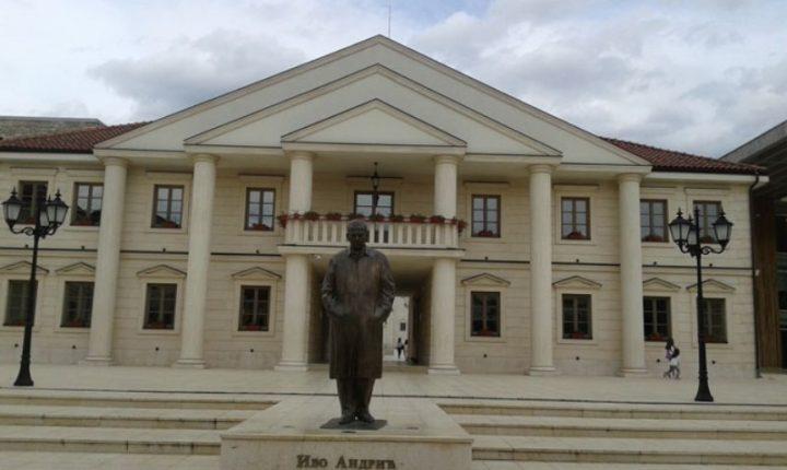 ВИШЕГРАД: Општинска управа од 4. маја у Андрићграду