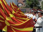 ТАКО ТО РАДИ ЗАПАД: За сервилност Скопља — Запад наградио Албанце