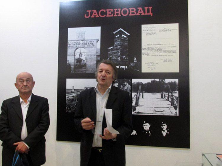 """БЕОГРАД: Изложба """"Јадовно- Јасеновац- Козара- Сајмиште"""""""