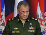 ШОЈГУ: Географски положај Црне Горе омогућава НАТО-у појачање контроле на Балкану