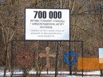 ПЕТИЦИЈА: Меморијални центар свим српским жртвама