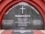 ЈУНАК ЗА СВА ВРЕМЕНА: Годишњица смрти видовданског хероја Гаврила Принципа