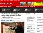 АМБАСАДА ВЕЛИКЕ БРИТАНИЈЕ: Не дестабилизујемо Републику Српску