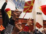 """ОСОКОЉЕН ПОДРШКОМ САД: Џафери преузима """"кључеве""""? Иницијатива """"За заједничку Македонију"""" наставља протесте"""