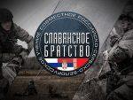СЛОВЕНСКО БРАТСТВО: Српски војни специјалци на падобранској обуци у Русији