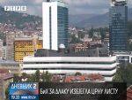 ШИРОКА МРЕЖА САРАДНИКА И ПОМАГАЧА: Турски агенти преплавили БиХ