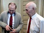 МОСКВА: Путин у посети бившем шефу из КГБ-а