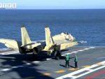ЈУЖНО КИНЕСКО МОРЕ: Кинески борбени авиони пресрели амерички!