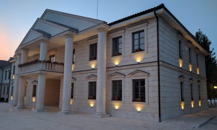 ВИШЕГРАД: Општинска управа у Андрићграду