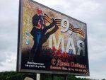 ВЕЛИКА ВОЈНА ПАРАДА У МОСКВИ: Данас је Дан побједе над фашизмом