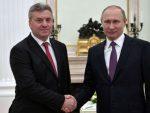 ПУТИН: Русија са посебном пажњом прати стање у Македонији