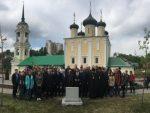 РУСИЈА: Кнежевић у Вороњежу открио спомен-плочу адмиралу Змајевићу