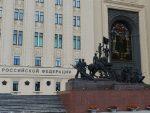 """МОСКВА: Вашингтон пребацио системе """"Химарс"""" у Сирију"""