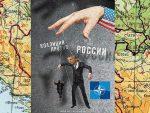 ПОПОВИЋ: Политика САД није хумана, добронамерна и у интересу Срба