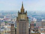 МОСКВА: Нова политика према Куби враћа нас на заборављену реторику у стилу Хладног рата