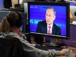 ПУТИН ОДГОВАРА НА ПИТАЊА ГРАЂНА: Где год Русија убоде прстом на глобусу, тамо су амерички интереси