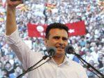 СПУТЊИК: Македонија следеће године у НАТО-у — са новим именом?
