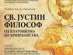 """ПРЕДАВАЊЕ: ,,Св. Јустин Философ: од платонизма до хришћанства"""""""