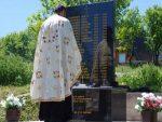ТРНОВО: Масакр у Ледићима, у коме су убијане и бебе, и даље без оптужнице