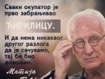 БЕЋКОВИЋ: Сваки окупатор прво је забрањивао ћирилицу, и да нема другог разлога да је сачувамо, тај би био довољан