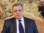 ТУРСКА: Руски амбасадор убијен по наруџбини Гулена
