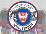 ЗАВЕТНИЦИ: Краљево спречило албанску пропаганду
