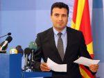 ЗАЕВ: Очекујемо улазак у НАТО