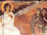 БЛАГОВЈЕСНИК: Данас Сабор Светог архангела Гаврила