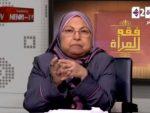 """ЕГИПАТСКА ПРОФЕСОРКА: """"У реду је да мушкарци муслимани силују жене које су друге вере!"""""""