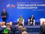 ЛУКАШЕНКО: Савезник каква је Русија оснажује независност Белорусије