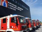 МОНТГОМЕРИ: Импликације одлуке о Хуманитарниом центру сносиће Срби