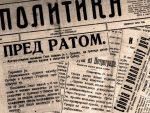 ПРЕД РАТОМ: Одговор Србије на аустроугарски ултиматум