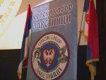 Заветници: Прогласити окупацију на Косову и Метохији